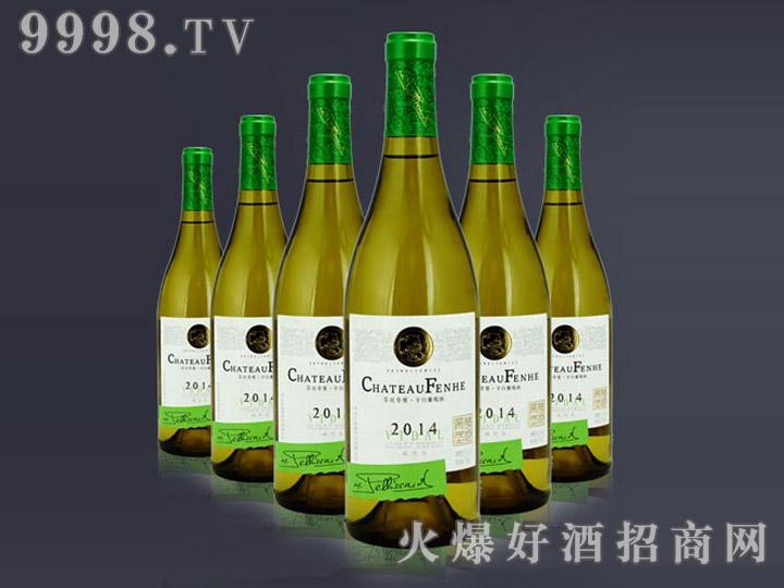 芬河帝堡干白葡萄酒