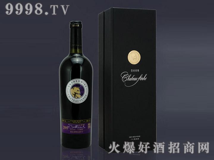 芬河帝堡品丽珠干红葡萄酒2009