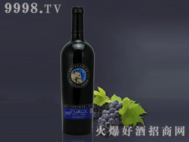 芬河帝堡西拉干红葡萄酒