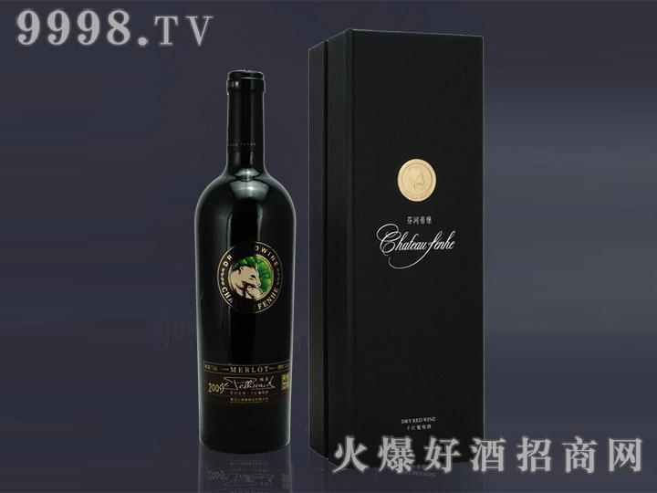 芬河帝堡梅洛干红葡萄酒