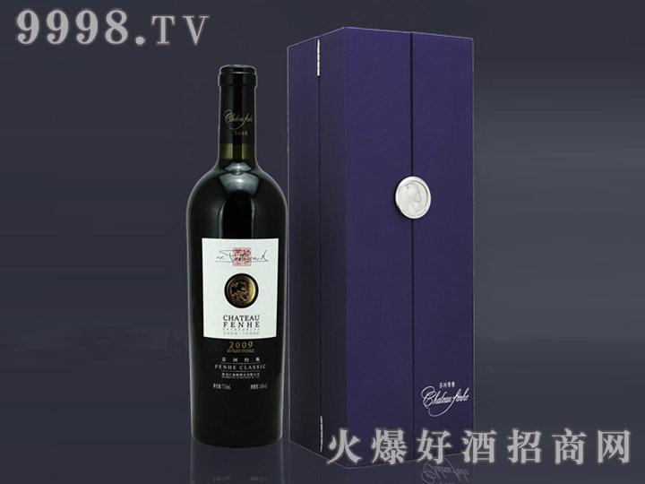 芬河帝堡经典干红葡萄酒