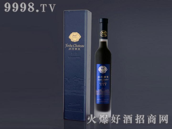 芬河帝堡蓝莓酒