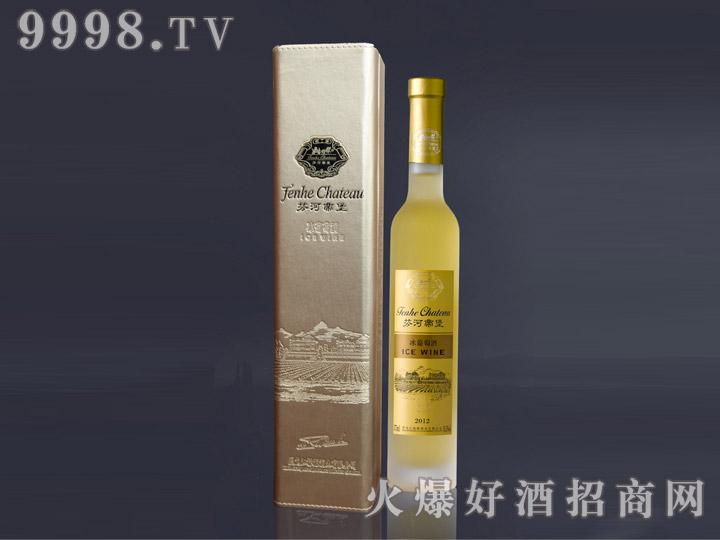 芬河帝堡冰酒375ml