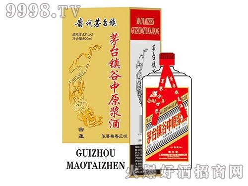 茅台镇谷中原浆酒