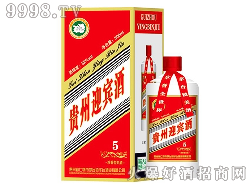 茅台贵州迎宾酒5