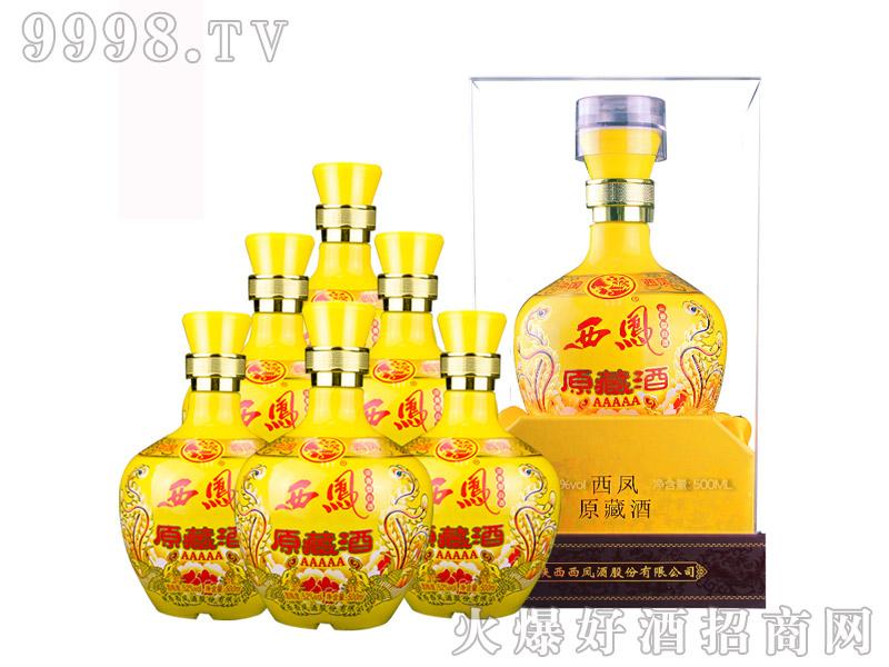 西凤原藏酒5A系列酒