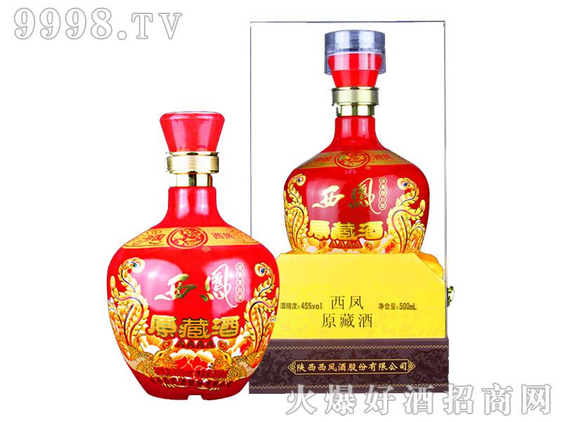 西凤原藏酒4A