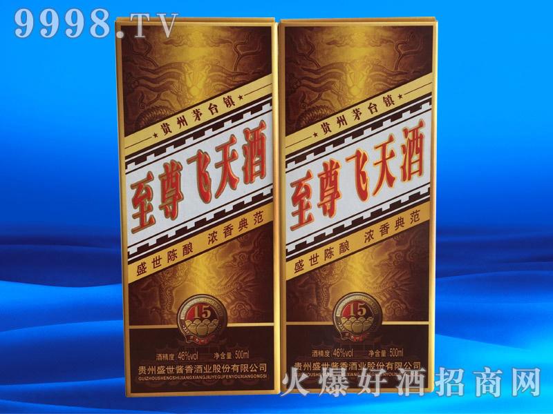 贵州茅台镇至尊飞天酒15(盛世陈酿)