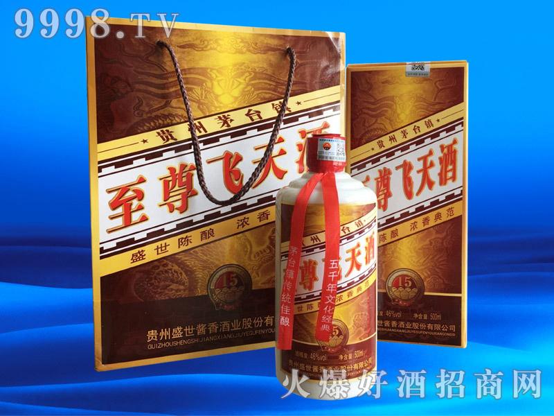 贵州茅台镇至尊飞天酒15