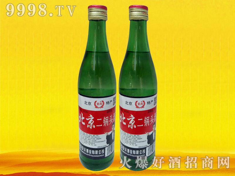 京阔北京二锅头酒500ml(绿瓶)