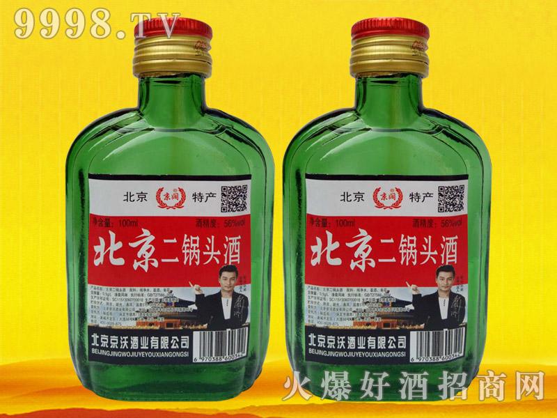京阔北京二锅头酒100ml