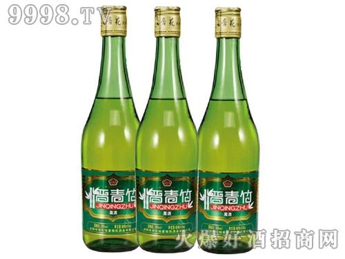 聚杏村晋青竹酒