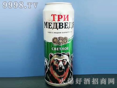 俄罗斯三只熊罐装啤酒
