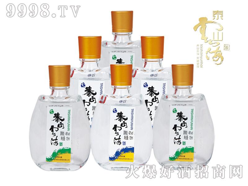 泰山云海光瓶酒125ml