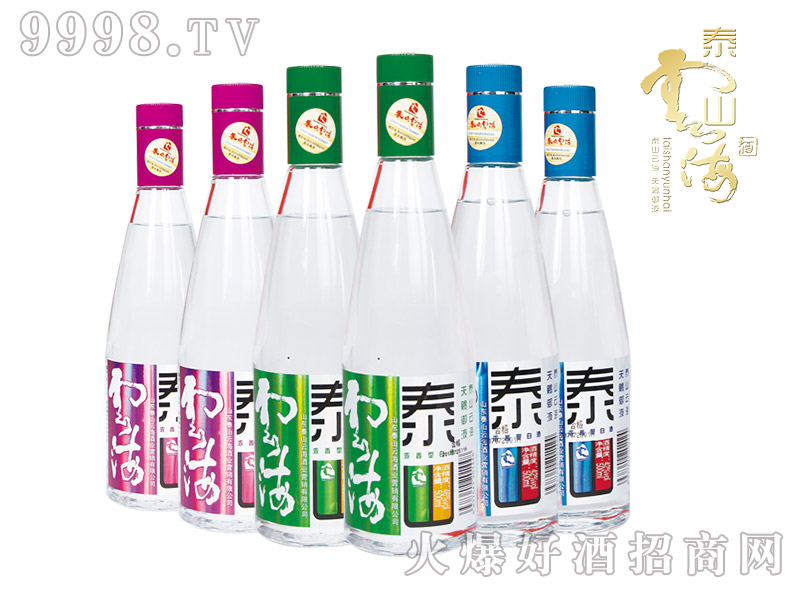 泰山云海光瓶酒500ml
