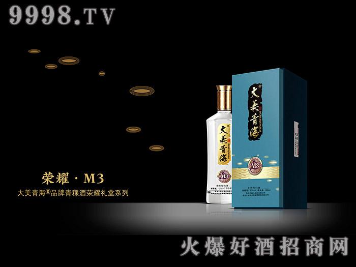 大美青海青稞酒(荣耀・M3)