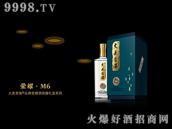 大美青海青稞酒(荣耀・M6)