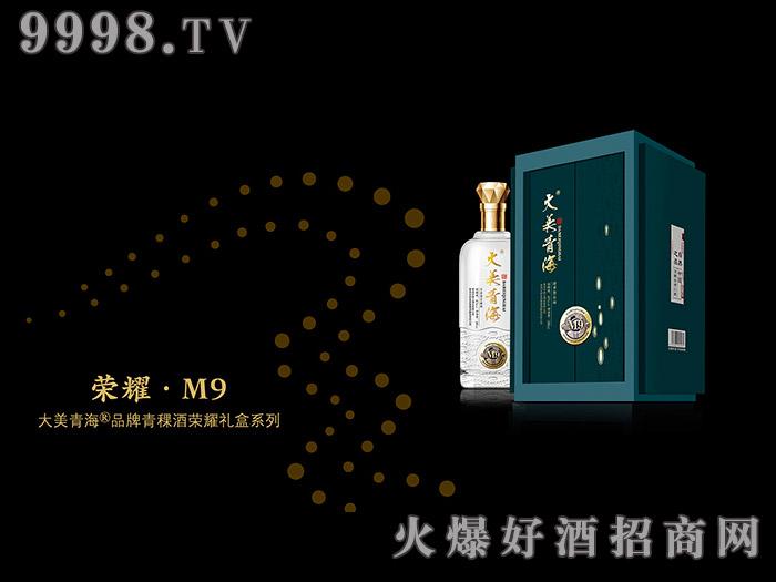 大美青海青稞酒(荣耀・M9)