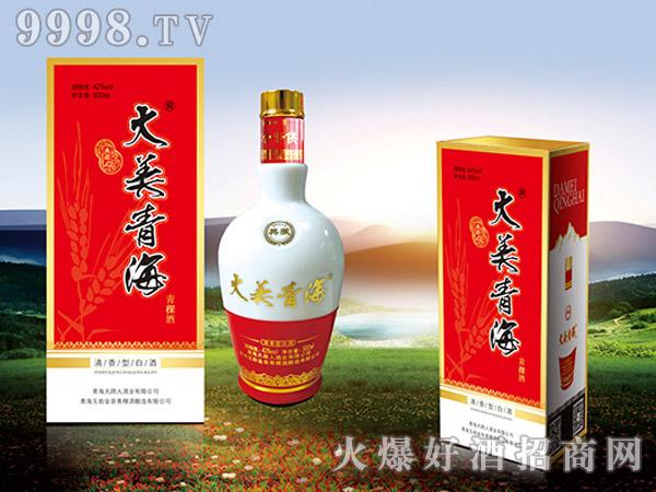 大美青海青稞酒(典藏)