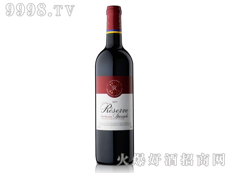 拉菲珍藏干红葡萄酒2011