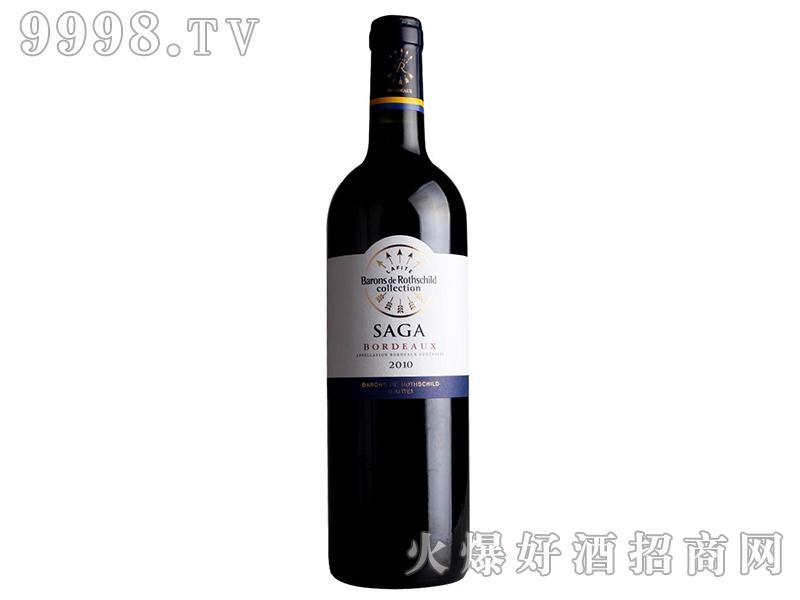 拉菲传说干红葡萄酒2010年