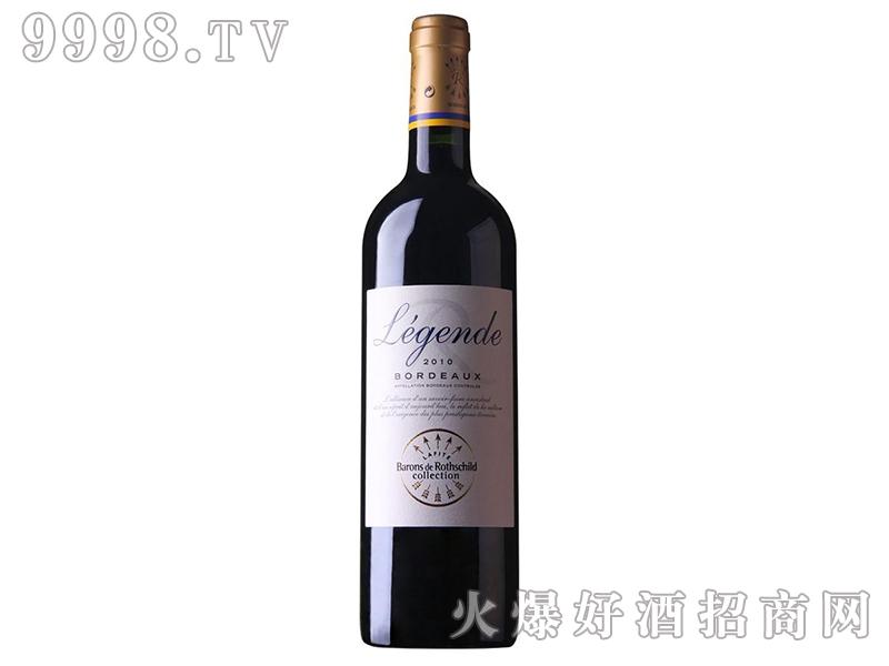 拉菲传奇干红葡萄酒2010年