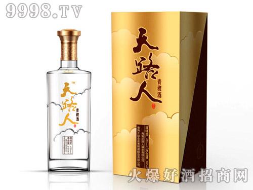 天路人青稞酒(鎏金装)