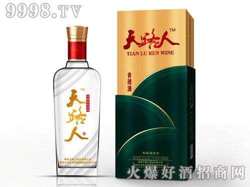 天路人青稞酒(官绿装)