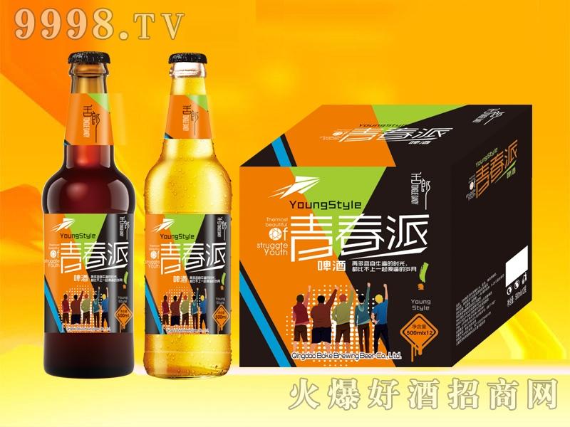 青春派啤酒500ml