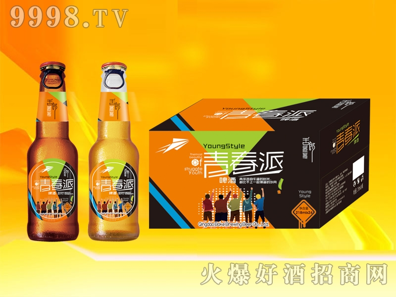 青春派啤酒218ml