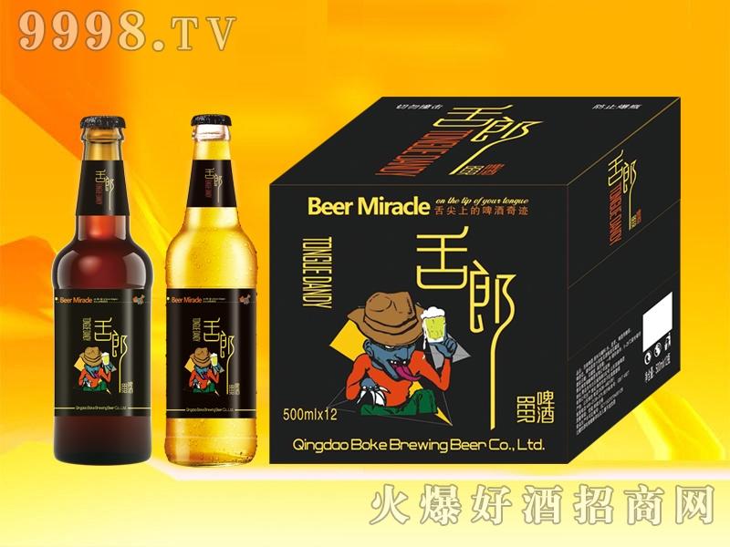 舌郎啤酒500ml组合