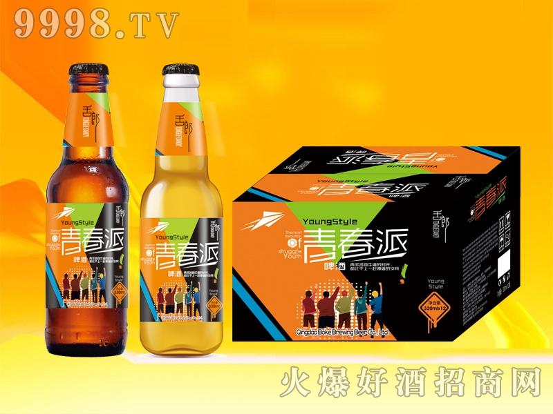 青春派啤酒330ml