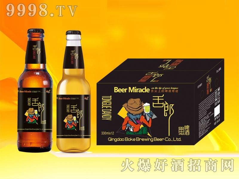 舌郎啤酒330ml组合