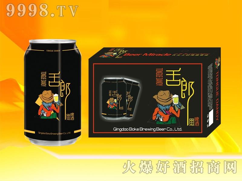 舌郎啤酒黑罐
