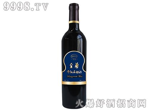 达人至尊干红石榴酒