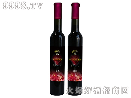 达人Kiss石榴酒