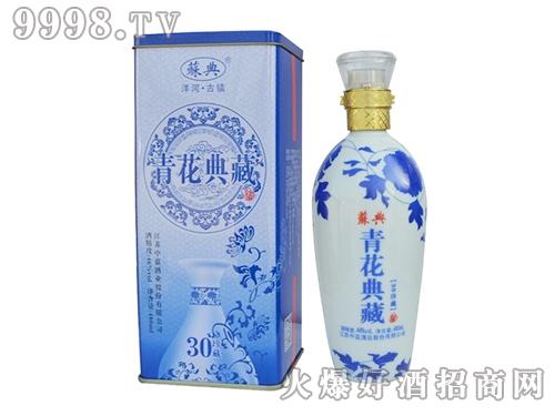 洋河青花典藏酒珍藏30