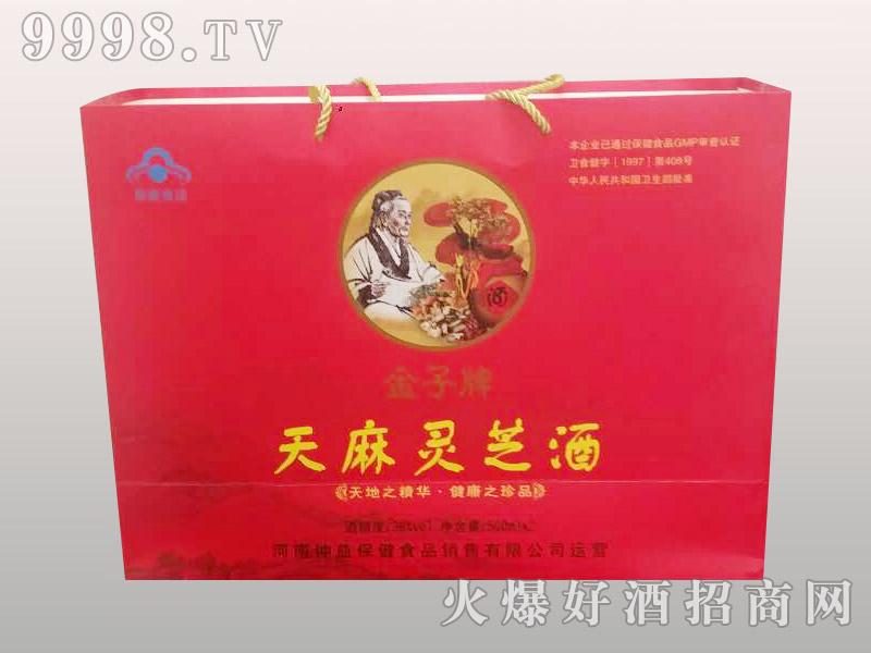 金子牌天麻灵芝酒礼盒装(红)