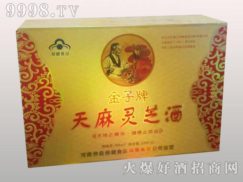 金子牌天麻灵芝酒礼盒装(金)