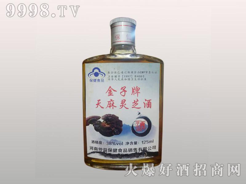 金子牌天麻灵芝酒38度125ml-保健酒招商信息