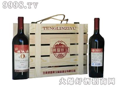 腾霖紫玉精品赤霞珠干红葡萄酒-甘肃腾霖紫玉葡萄酒业有限公司