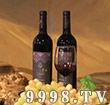 大漠赤霞珠干红葡萄酒-红酒招商信息