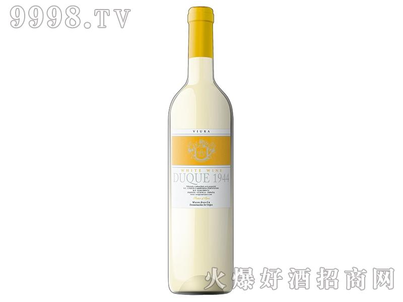 公爵1944维奥娜干白葡萄酒