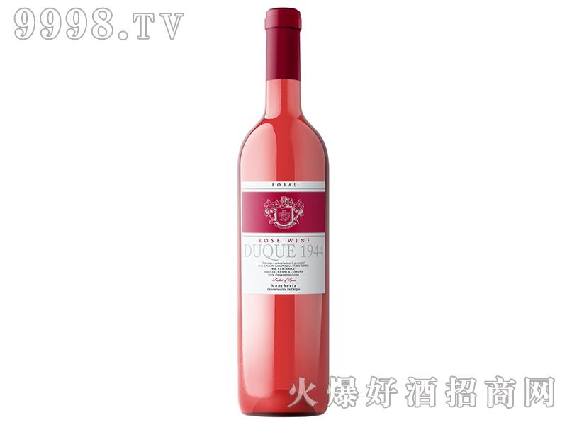 公爵1944博巴尔桃红葡萄酒-红酒招商信息
