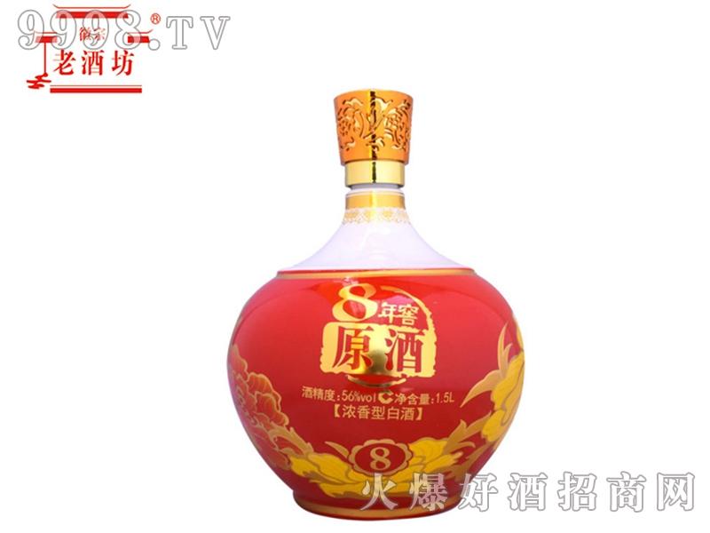 老坛原酒8窖