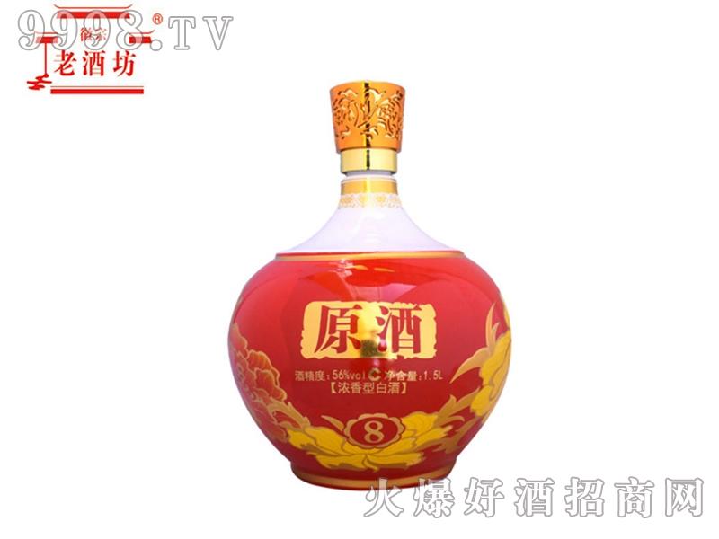 老坛原酒8陈