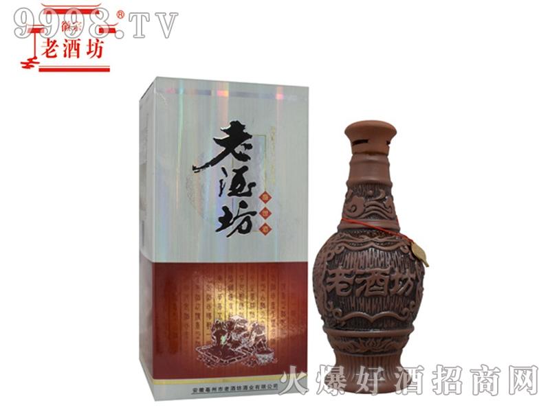 老酒坊酒陶瓷瓶