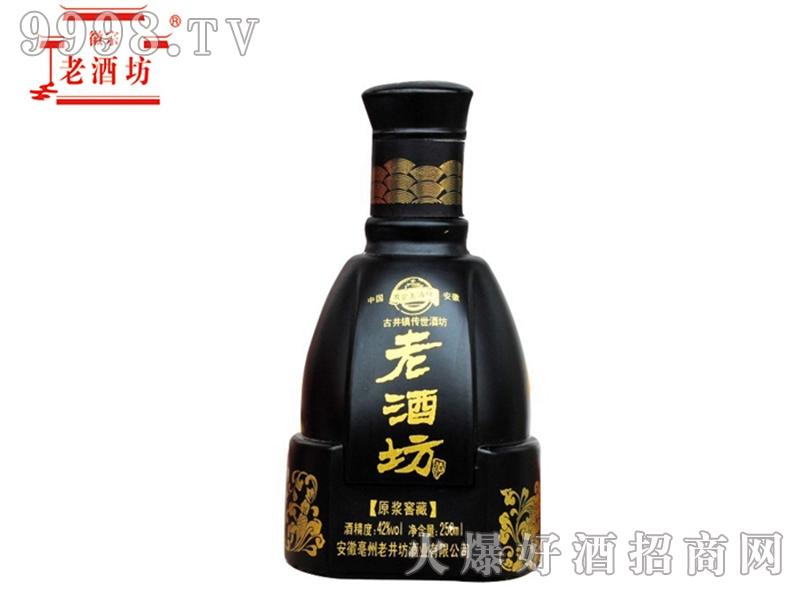 老酒坊原浆窖藏(黑瓶)