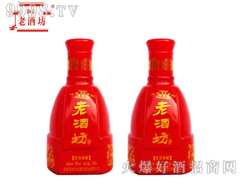 老酒坊原浆窖藏(红瓶)
