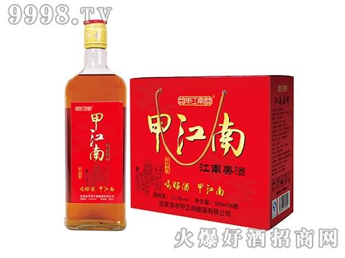 甲江南美酒
